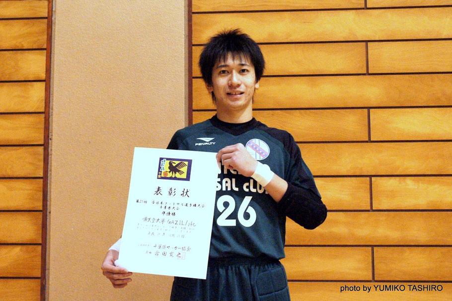 順天堂大学GAZIL/jfc GK26番・小島義瑛選手