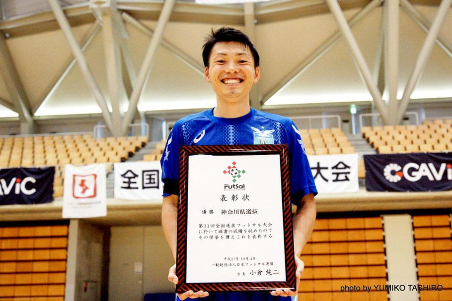 大会優勝に大きく貢献した神奈川県選抜2番・高橋健選手 全国大会通算6得点で大会得点王に輝いた。