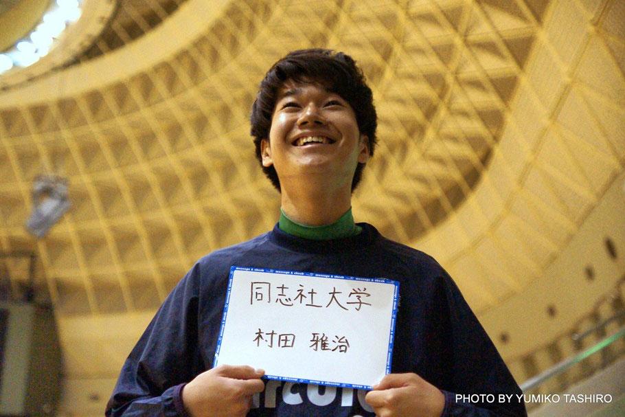 同志社大学、今季のイチオシは村田雅治選手!