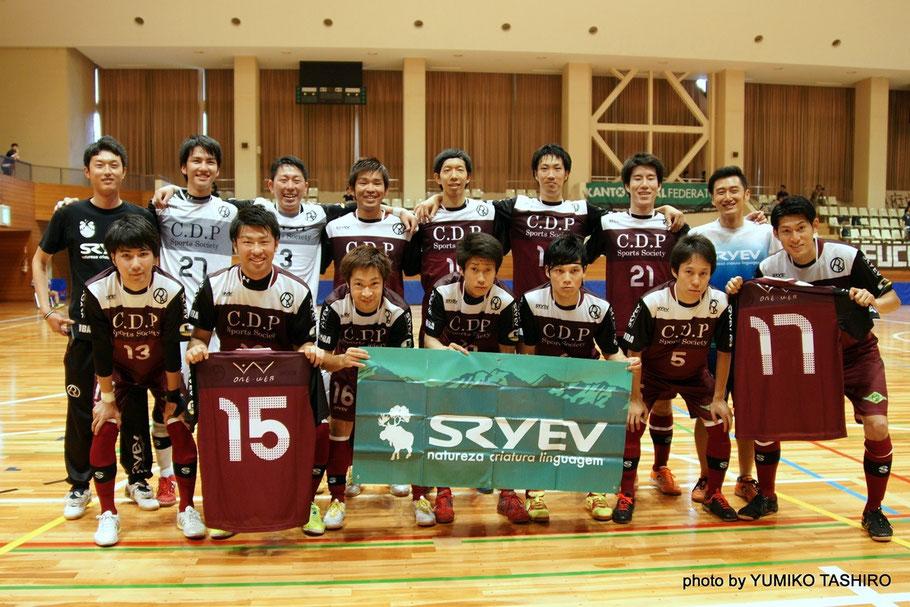 2014年度千葉県1部リーグ優勝 参入戦を見事勝ち抜き、今季関東2部昇格を果たしたオーパ。