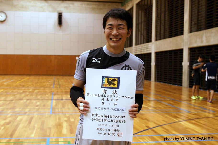 順天堂大学ガジル ゴレイロ33番・横田和昇選手
