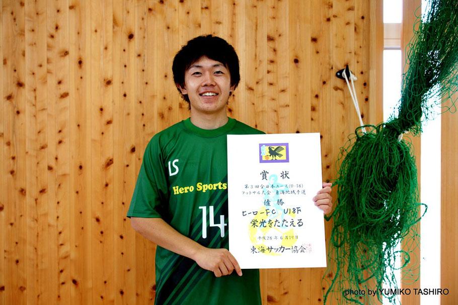 ヒーローFC U18F キャプテン 14番・福井来選手  1998年6月生まれ 170cm/65kg