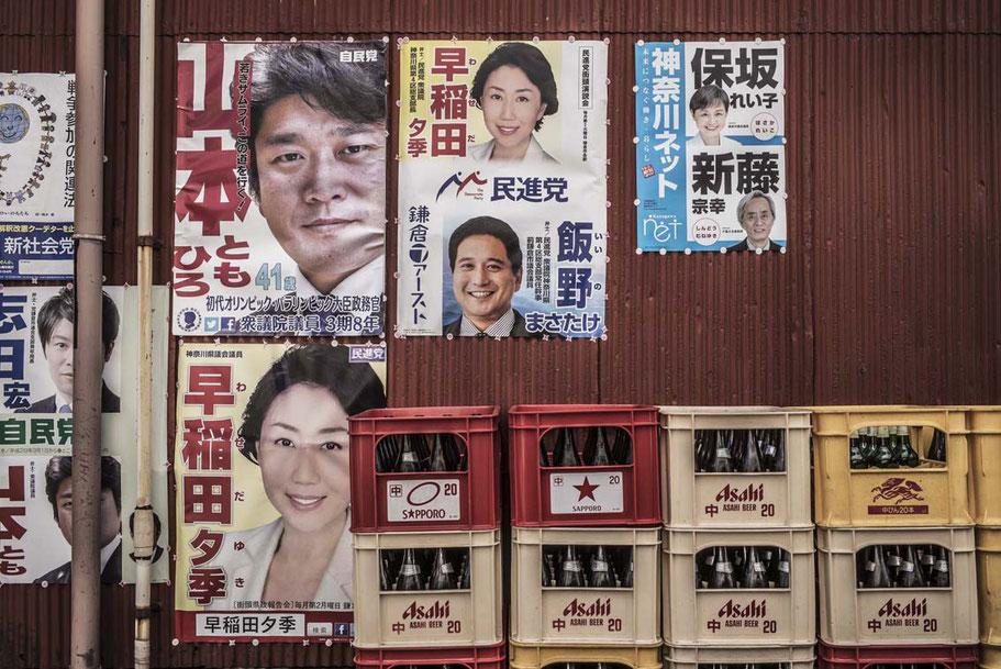Wahlplakate und Asahi Bierkisten in Kamakura, Japan als Farbphoto