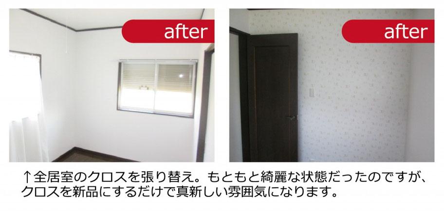 壁紙の張替えはお部屋の雰囲気を一新します