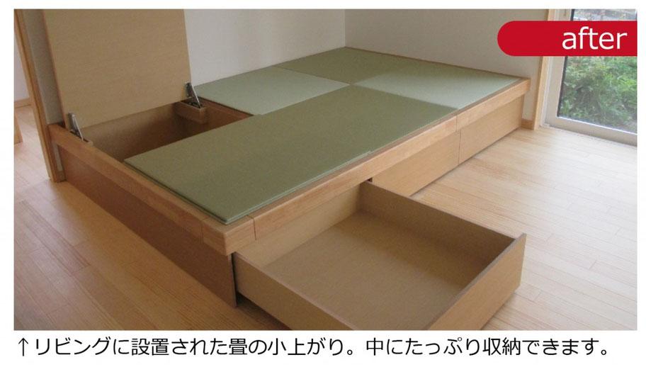 畳の小上がりに収納を持たせた機能性のある改修工事
