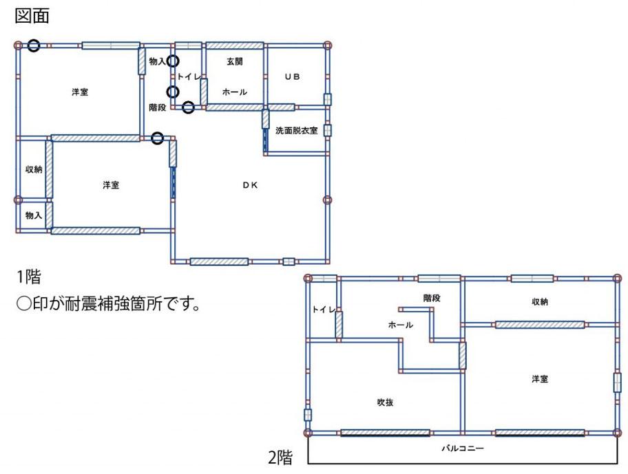 耐震改修工事施工図 耐力壁の配置バランスを考慮して改修工事を施工しました