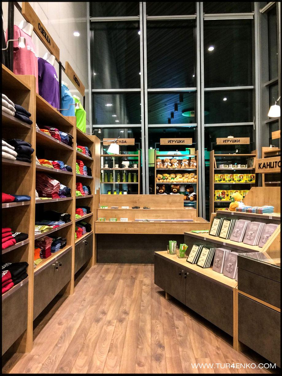 1 Дизайн корпоративного магазина Я люблю СБЕРБАНК 89163172980