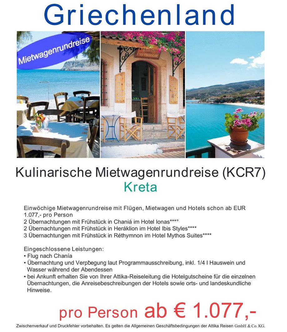 Mietwagen-Rundreisen Griechenland 2019 und Busrundreisen hier Inselhüpfen griechische Inseln mit Flug & Fähren Sommerurlaub 2019 günstig buchen