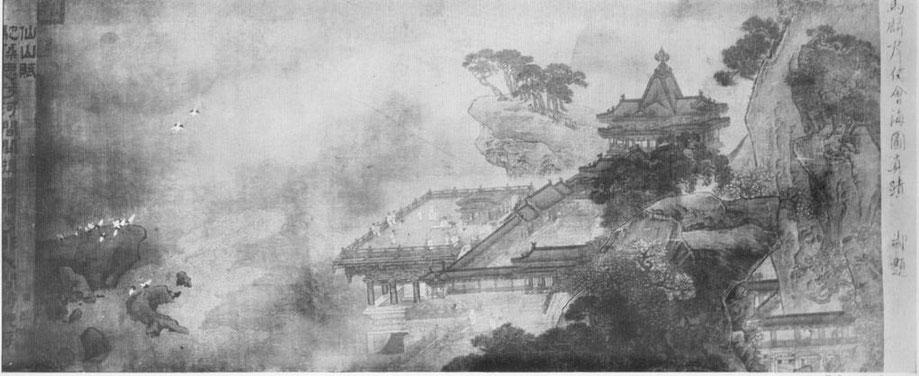 """La peinture chinoise au musée Guimet, par Albert Maybon (1878-). Revue d'art ancien et moderne """"L'Art et les artistes"""", Paris, n° 103, octobre 1913. Fig. 1."""