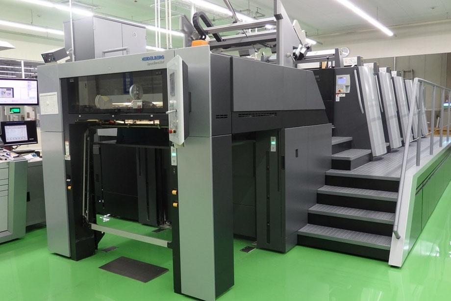 KOPASを支える基幹設備,HEIDELBERG,ハイデルベルグ,スピードマスターXL106,小宮山印刷工業株式会社