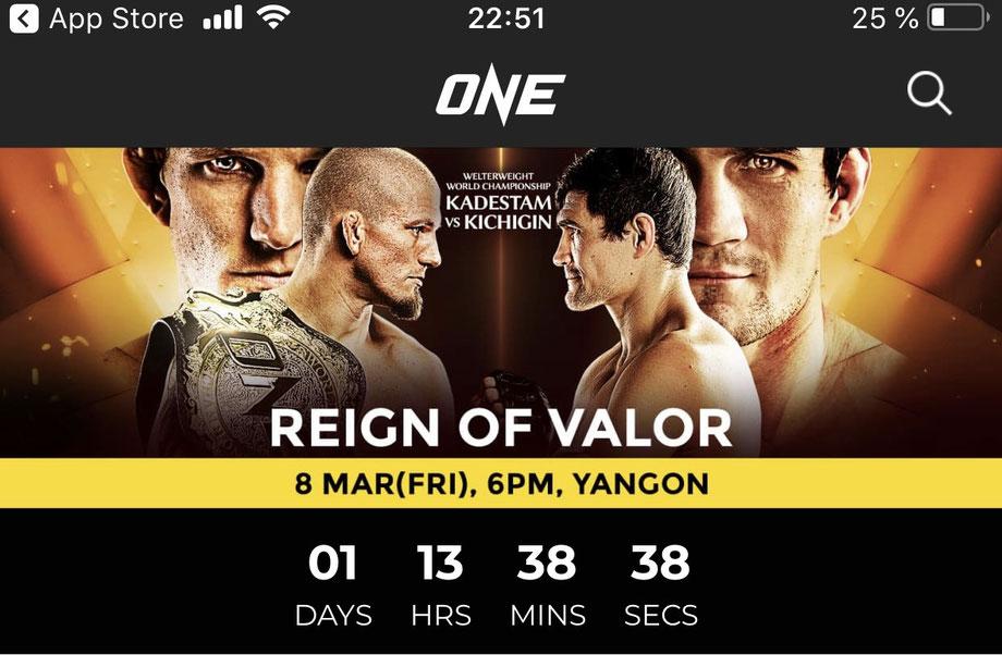Ein Screenshot der App ONE Championship. Werbung für einen bevorstehenden Wettkampf zwischen Kadestam und Kichigin.