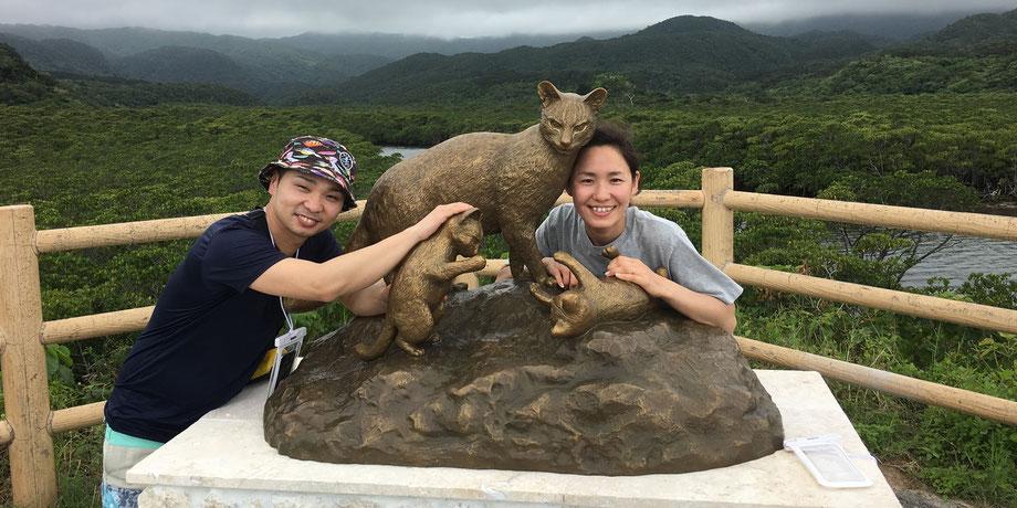 シイラ川/イリオモテヤマネコ銅像