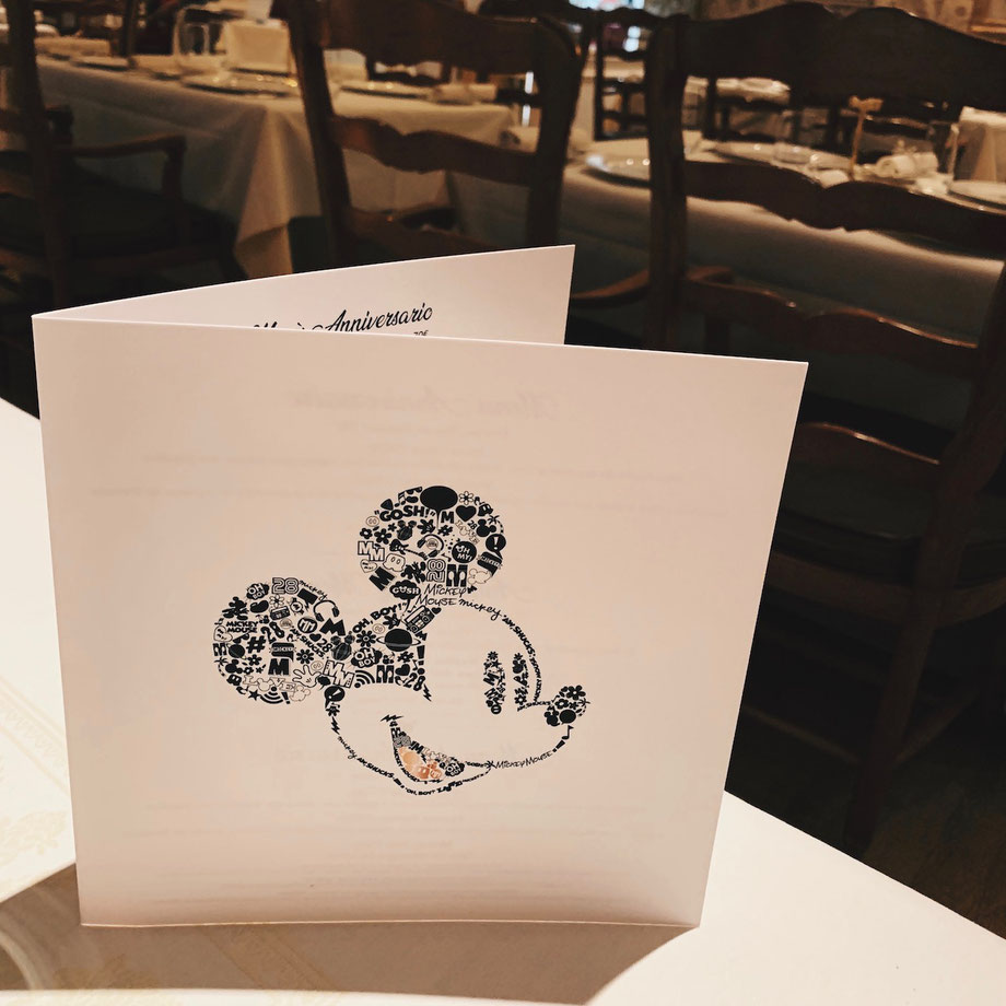 California Grill im Disneyland Paris