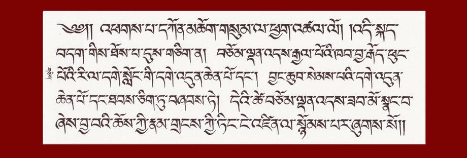 Texte tibétain Prajnaparamita Sutra p01