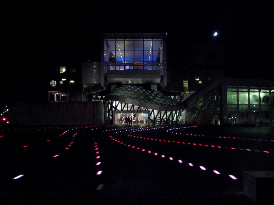 Royal Academy Of Music Aalborg