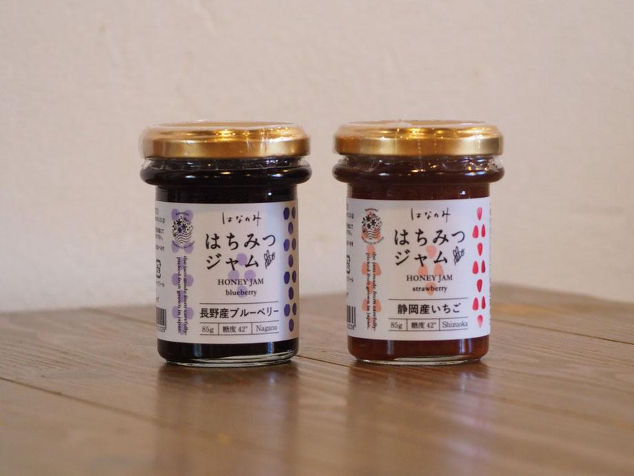 精製蜂蜜,蜂蜜ジャムセット,長野産ブルーベリー蜂蜜,静岡産いちご蜂蜜ジャム,はちみつオンライン通販Bee Honeyビーハニー,はなのみ