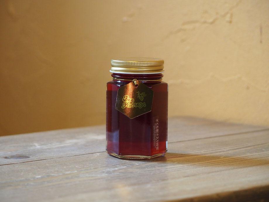 精製蜂蜜,ざくろ果汁入りはちみつ200g,はちみつオンライン通販ビーハニー,Bee Honey
