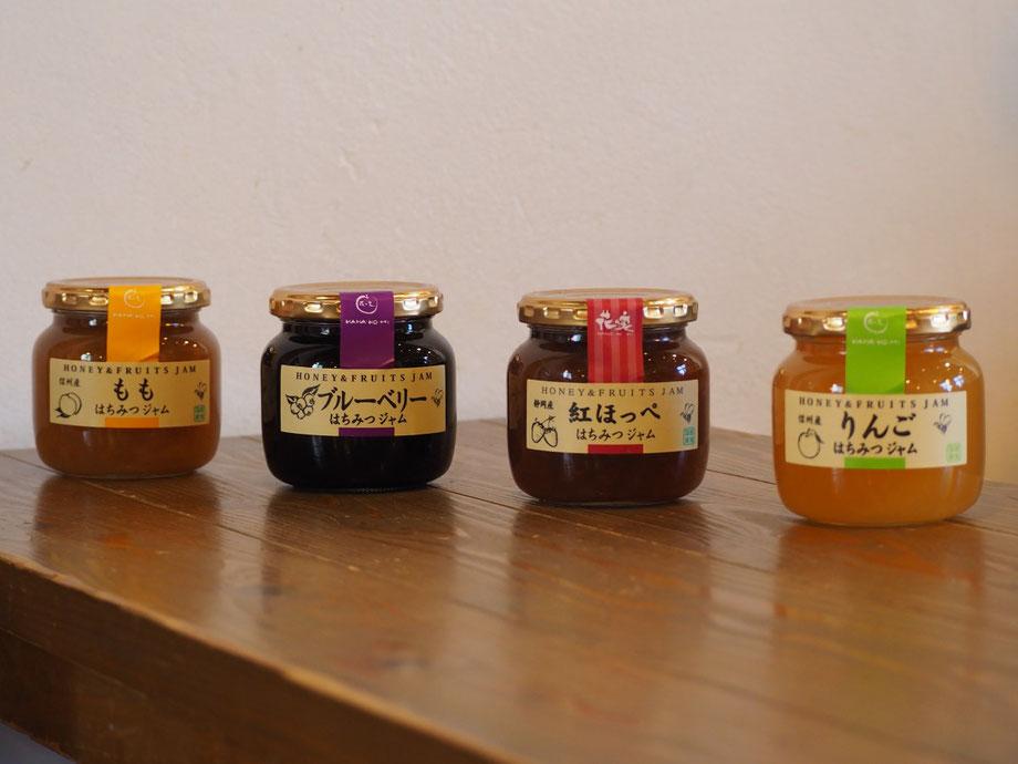 蜂蜜ジャム,はなのみ,もも蜂蜜ジャム,ブルーベリー蜂蜜ジャム,紅ほっぺ蜂蜜ジャム,りんご蜂蜜ジャム,はちみつオンライン通販ビーハニー