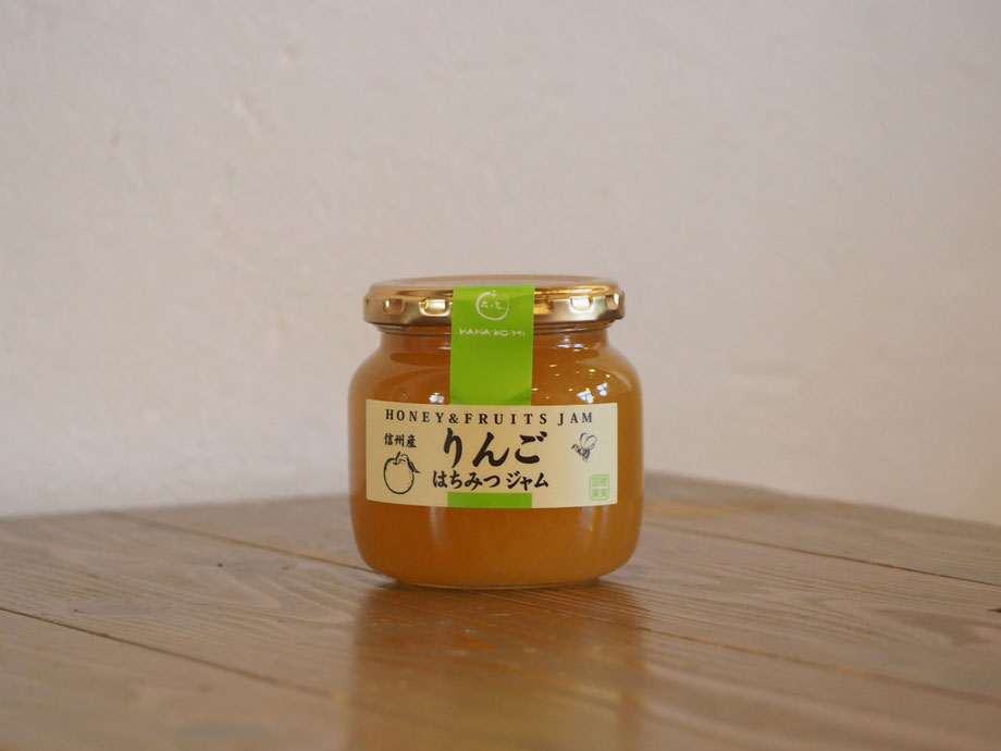 精製蜂蜜,長野産 りんご蜂蜜ジャム,はちみつオンライン通販Bee Honeyビーハニー,はなのみ