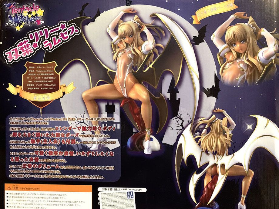 Lily Ramses Futaba 1/6 Tentacle and Witches Anime Hentai Statue 22cm Mouse Unit