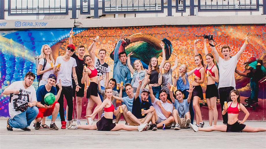 Tanz Projekt