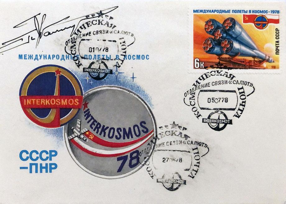 Autograph Pyotr Klimuk Autogramm space flown