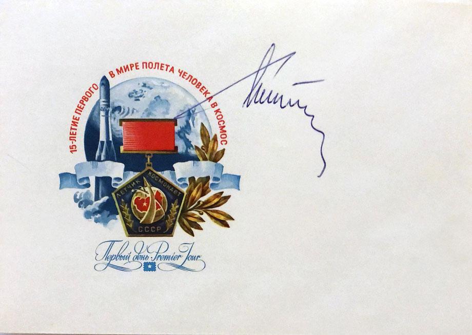 Autograph Gherman Titov Autogrammn