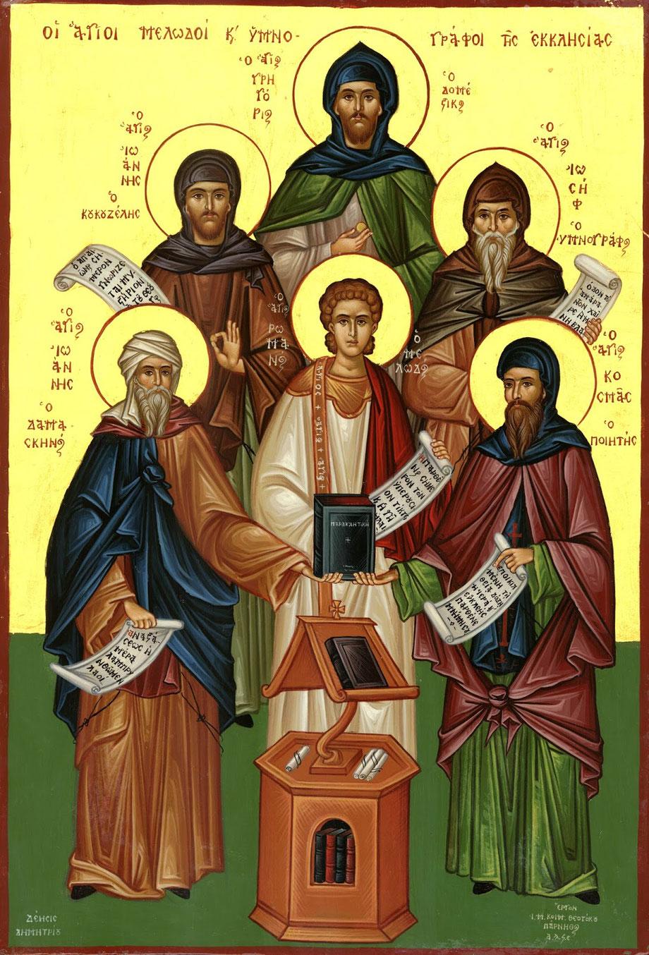 Synaxis der heiligen Hynographen der orthodoxen Kirche. In der Mitte ist der heilige Roman der Melode zu sehen.