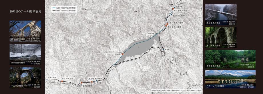 コンクリートアーチ橋所在地MAP(ZINE『80年目のアーチ橋』より)