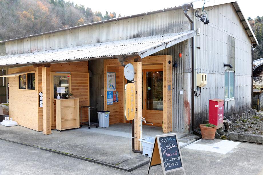 築100年超えの古民家を改装して店舗兼工房にした嵯峨乃やでGETALSを製造販売しています
