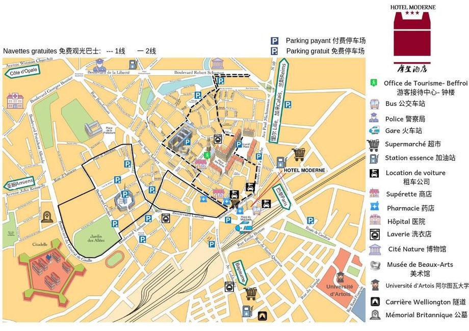 阿拉斯市中心地图