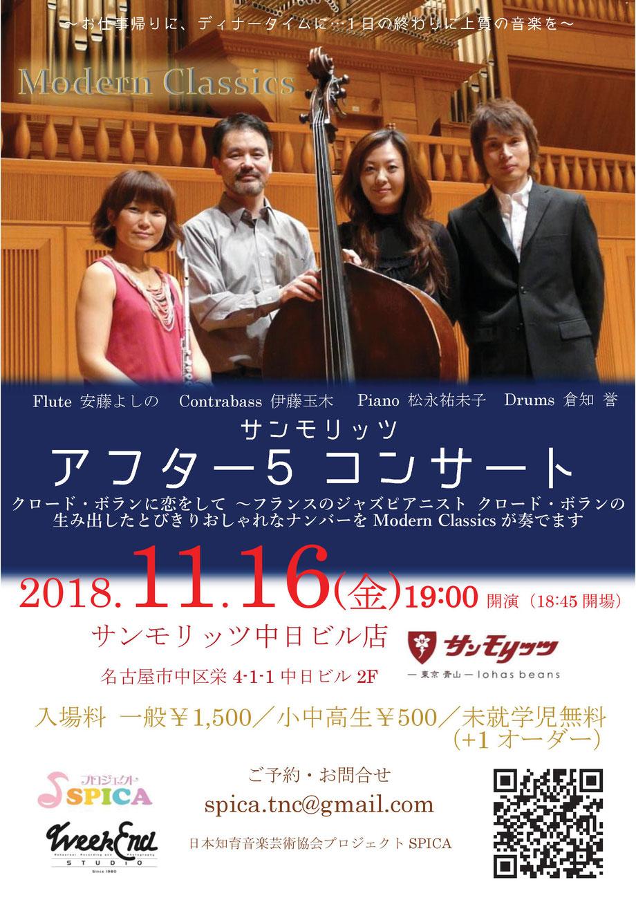 11/10(土)Bounce King