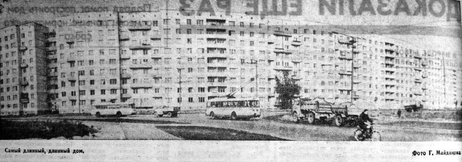 28.11.1974.
