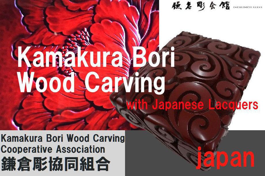Kamakurabori Wood CarvingCooperative AssociationIndex