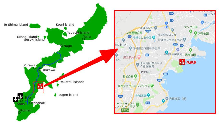 アクセス(沖縄本島)>泡瀬港