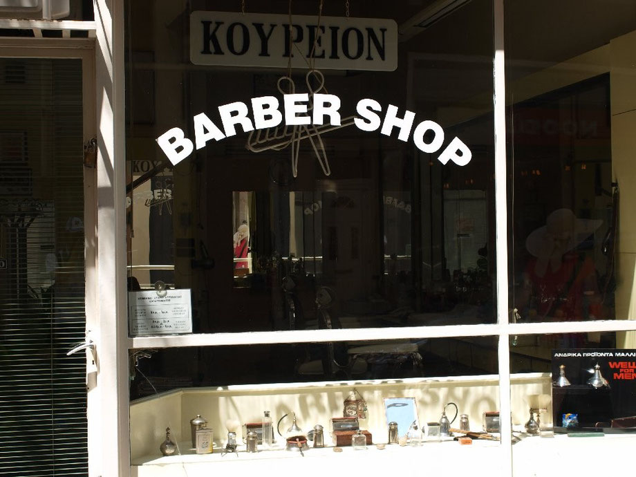 Athens' Barber Shop