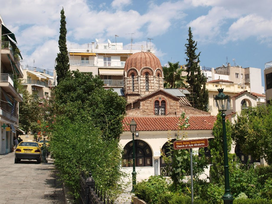 Athens: ancient and modern VII
