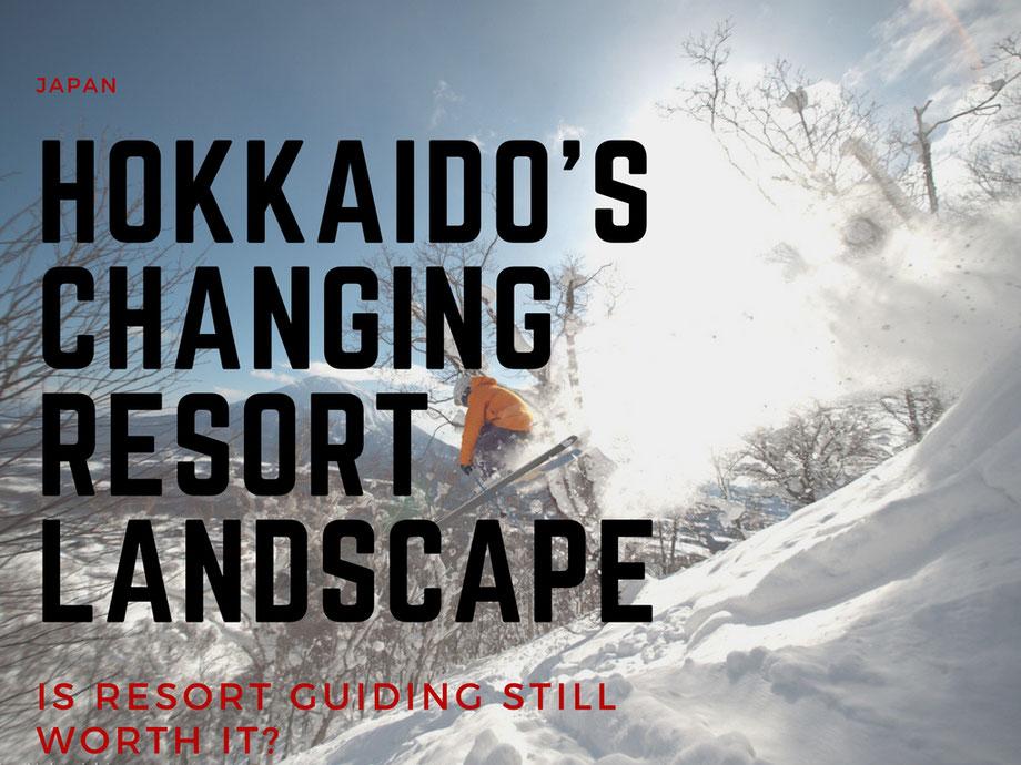 Hokkaido-powder-skiing-resorts