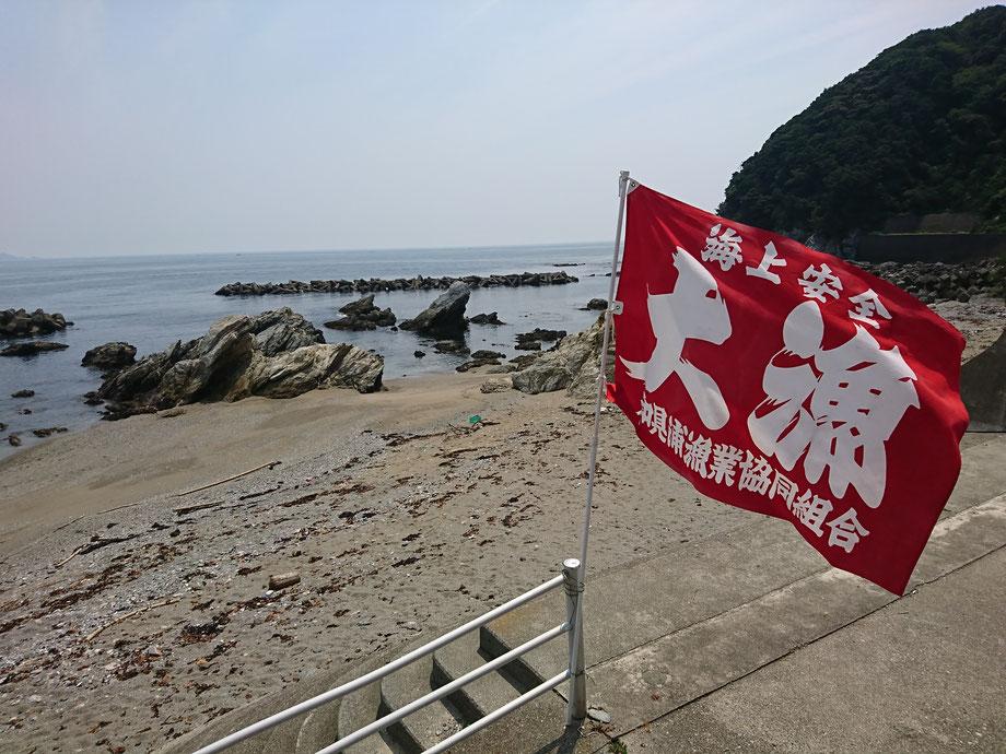 海辺の大漁旗