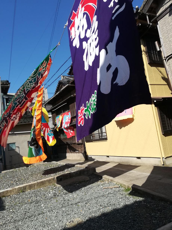 街中の大漁旗