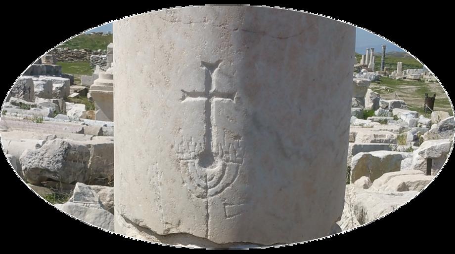 Laodiecea eine Säule mit bedeutenster Aussage