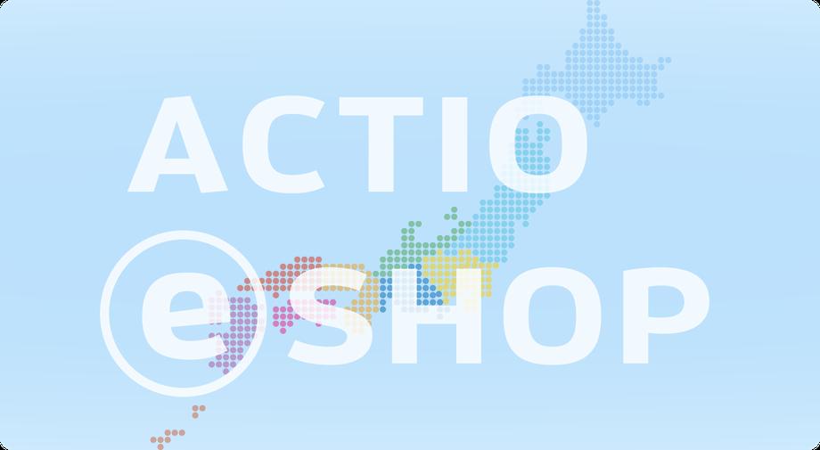 ACTIOブランドをネットで注文。自己管理できるスケジュール手帳のACTIO手帳シリーズ、ノート等購入が可能。