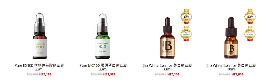 EBiS精華液、面膜、美顏器