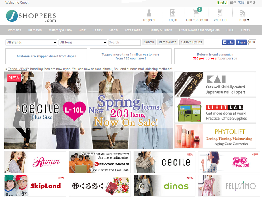 JShoppers