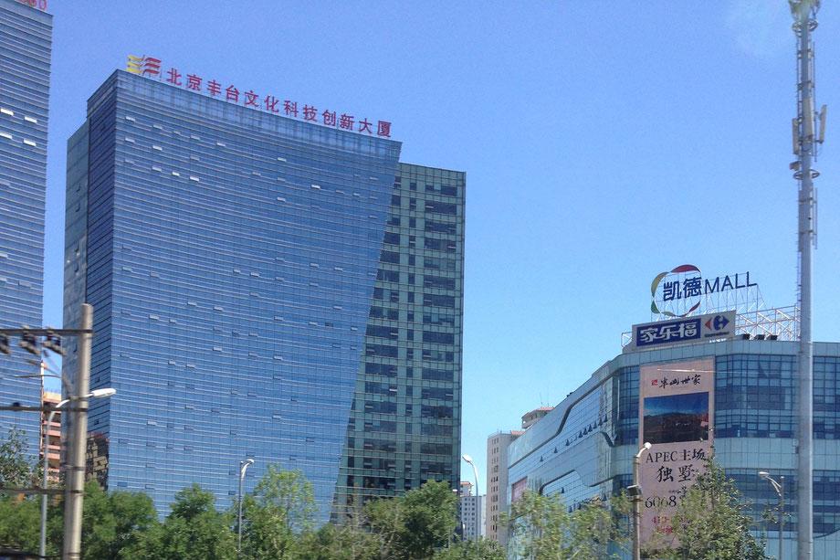 Blauer Himmel über Peking