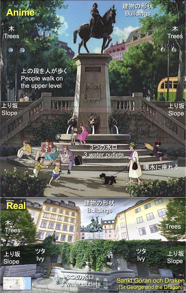 『魔女の宅急便』銅像と噴水のモデル舞台 Stature and fountain on Kiki's Delivery Service