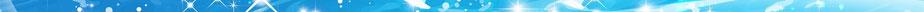 キラキラ光る青い線