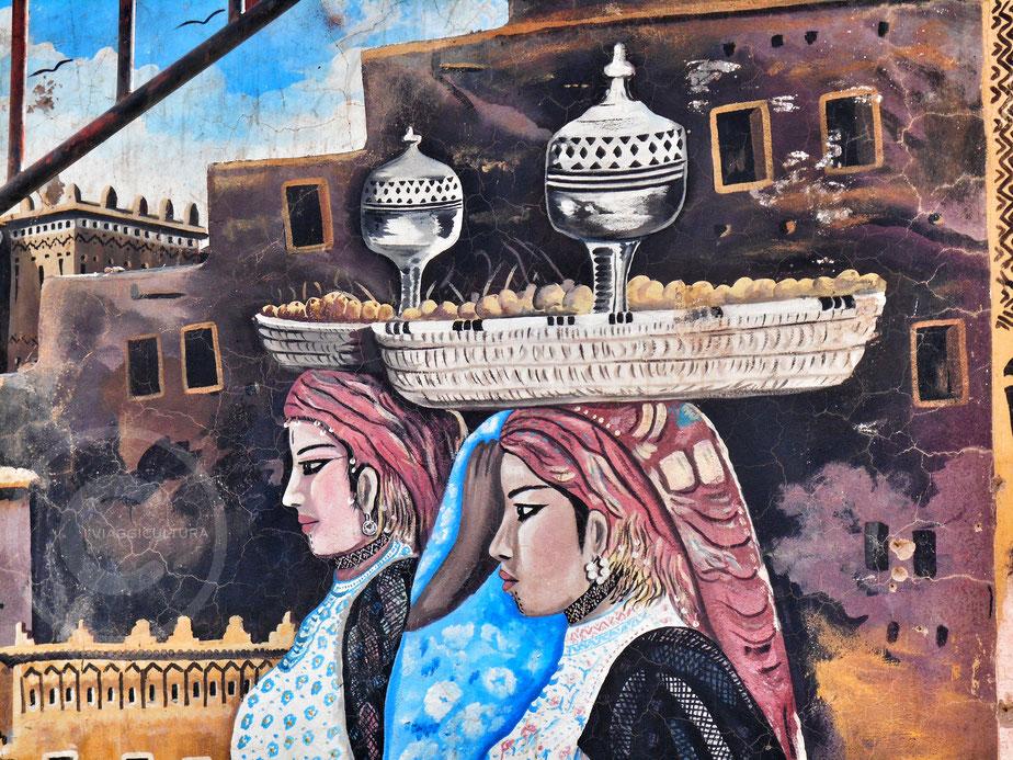 Murales a Boumalne Dades, regione di Drâa-Tafilalet (Marocco)