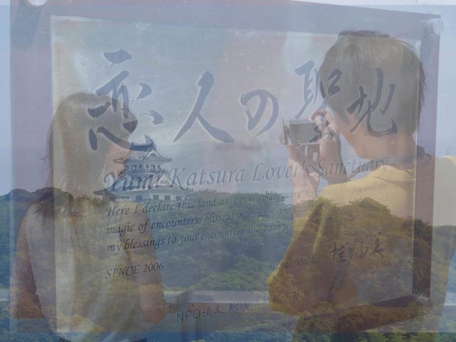 館山の恋人の聖地で二人の思い出の写真を撮って記念に残そう。心のファインダーにもきっと残ります♪