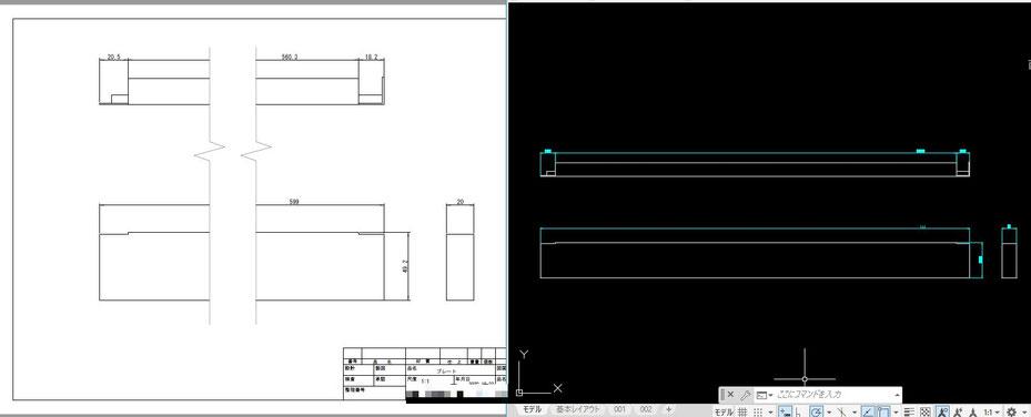 CADCIL AutoCAD入門・基礎パック 個別講座 レイアウトを用いた中間部の省略